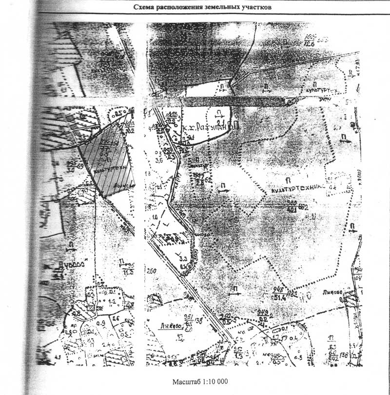 План участка, 350 000